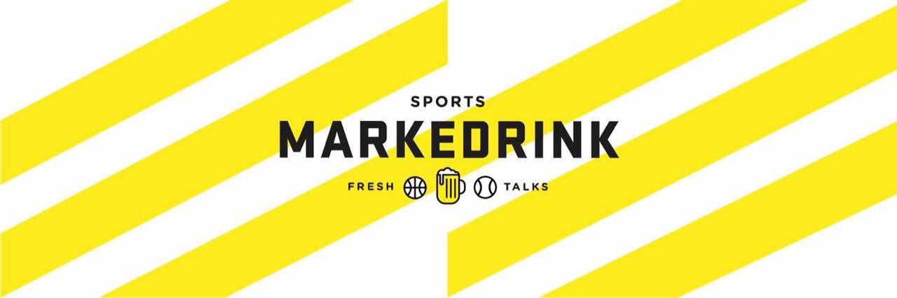 SportsMarkedrink marketing deportivo